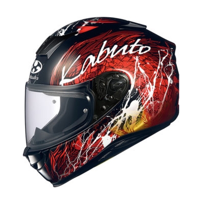 kabuto-aeroblade-5-dragon-black-red-1-edit