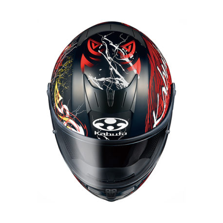 kabuto-aeroblade-5-dragon-black-red-5-edit
