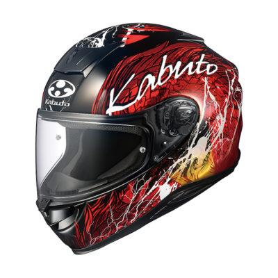 kabuto-aeroblade-5-dragon-black-red-2-edit